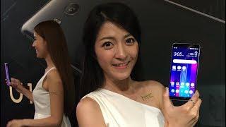 לקנות HTC U11+