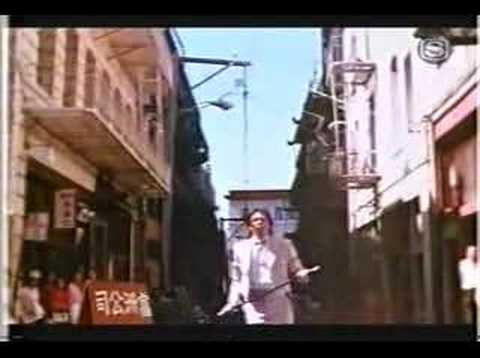 Neil Young - People On The Street