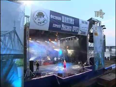 Ирина Круг ВСТРЕТИЛИСЬ ГЛАЗА