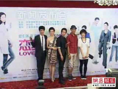 03082010  Love In Disguise Premier Shanghai video