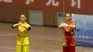 2011 China National Wushu Championships, Women Duilian, Zhejiang Team 浙江队 张春艳 叶朱倩