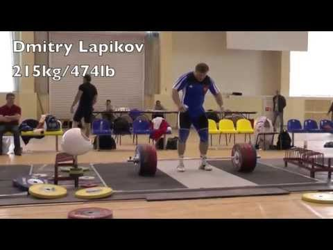 Heaviest Snatches of All-Time (+105kg) Image 1