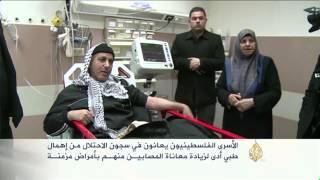 إهمال طبي للأسرى الفلسطينيين بسجون الاحتلال
