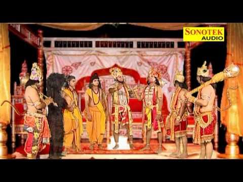 Aalha Shree Hanuman Ji Part 5 I Katha Shri Ram Bhakt Hanuman Ki I Sanjo Baghel I Sonotek Cassettes video