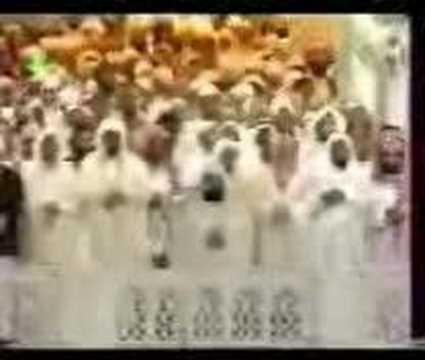 mekke imamı fatiha suresini ağlayarak okuyor
