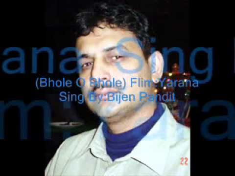 Bhole O Bhole.flv video
