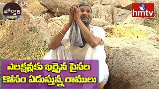 Village Ramulu Crying for Election Money | Village Ramulu Comedy | Jordar News  | hmtv