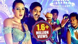 Baadshah Songs - Welcome Kanakam - Jr.NTR, Brahmanandam - Full HD