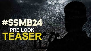 Mahesh Babu #MB24 Pre Look Teaser | #SSMB24FirstOathOn26Jan | Latest Cinema News