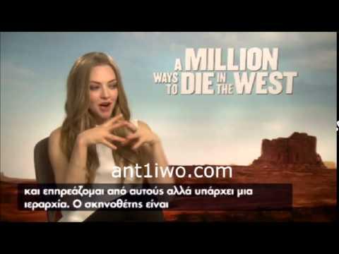 Charlize Theron, Seth MacFarlane & Amanda Seyfried ΑΠΟΚΛΕΙΣΤΙΚΑ στο ant1iwo!