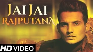 Jai Jai Rajputana - Richi Banna | New Hindi Songs 2014 | Official HD