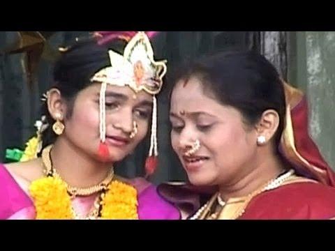 Jashi Chalali Sagarkanya - Marathi Lagna Geet video