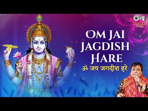 Om Jai Jagdish Hare Aarti by Narendra Chanchal - Lord Vishnu...