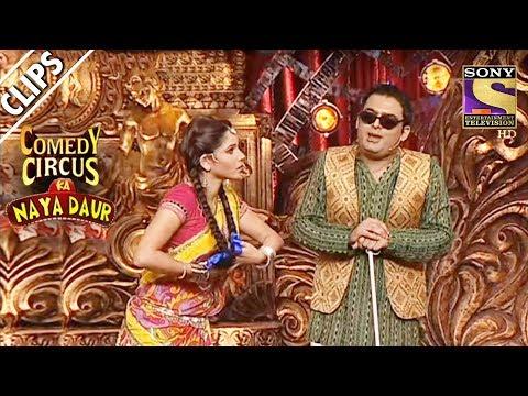 Kapil's Music Class | Comedy Circus Ka Naya Daur thumbnail