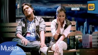 Sudu Gavme Ai - Lahiru Perera, Nathasha Perera - www.Music.lk