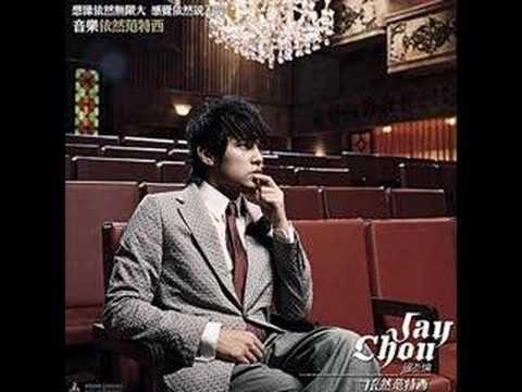 Jay Chou - Si Mian Chu Ge+lyrics video