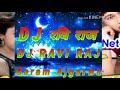 2018 bewfai song Dj Ravi raj