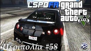 Grand Theft Auto 5 - Χριστουγεννιάτικη Skyline GT-R περιπολία    LSPDFR Greek GamePlay [1440p]