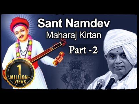 Baba Maharaj Satarkar Kirtan On Saint Namdev - majhe Gange Mauli- Part 2 - Lord Vitthal Kirtans video