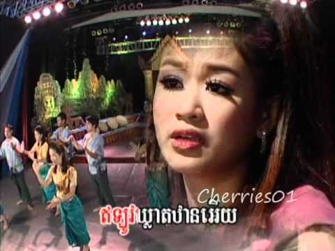Raksmey Reymeas DVD 131 - Tieng Mom Sotheavy - Sronoss Dai Bdei