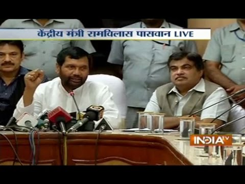 Live: Ram Vilas Paswan,Nitin Gadkari addressing Media