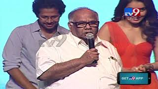 BVSN Prasad Speech @ Tholi Prema Audio Launch || Varun Tej || Raashi Khanna