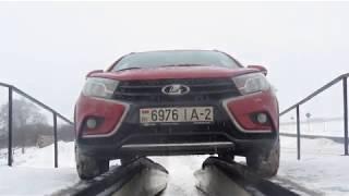 Lada Vesta SW CROSS ДНИЩЕ!!!