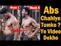 6 PACK ABS for Beginners at Home/Gym - Abs Mistakes NEVER DO