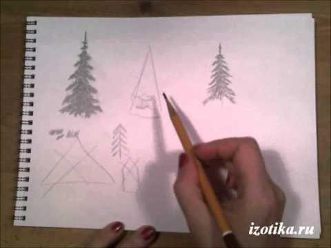 Видео как нарисовать елку карандашом