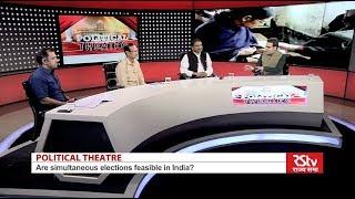 Political Theatre - Episode -19