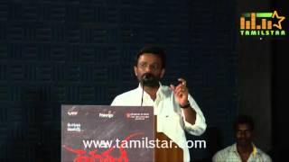 Kathakali Movie Press Meet Clip 1