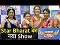 Star Bharat का नया Show Mayavi Maling हुआ Launch|Gracy,Vaani