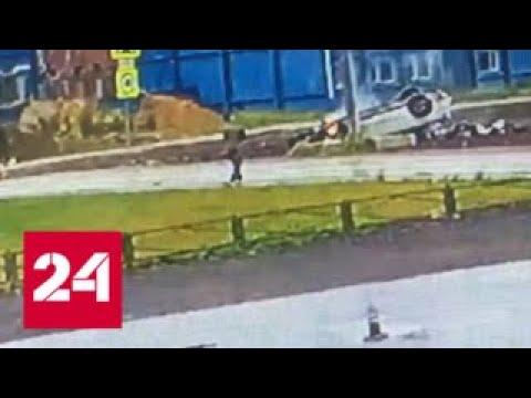 Бетонный блок отправил в полет легковушку под Москвой - Россия 24