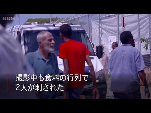 奈良市の国道24号 バイク3台転倒 6人死亡2人重傷/子供も死のうとする……環境劣悪なギリシャの難民キャンプ/コカイ…他