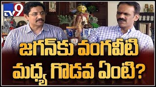 Vangaveeti Radha comments on YS Jagan : Watch in Encounter