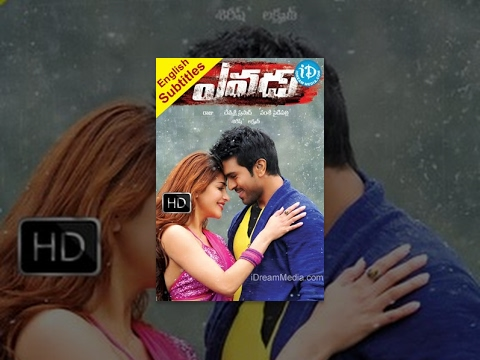 Yevadu HD (2014) || Telugu Full Movie || Ram Charan - Shruti...