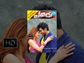 Yevadu HD (2014) || Telugu Full Movie
