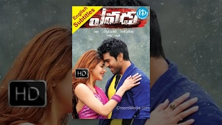 Yevadu - Yevadu HD (2014) || Telugu Full Movie || Ram Charan - Shruti Haasan