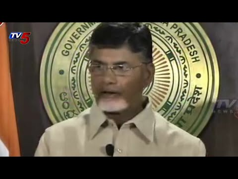 AP CM released another white paper on Irrigation projects | Press meet: TV5 News