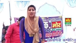 Download Haryana sex 3Gp Mp4
