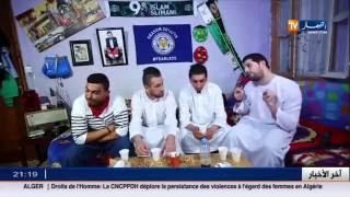 Houma 100% : La viande de L'aid - الآكل يوم العيد الكبير وش دارلو  في كرشو / DzChaKsSou