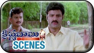 Onamalu - Krishna Babu Telugu Movie Scenes   Bandla Ganesh Meets Balakrishna at Railway Station Secretly