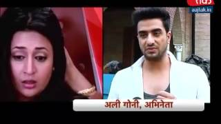 Yeh Hai Mohabbatein: Possessed Ishita is uncontrollable, what will Raman do?