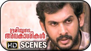 Bhoomiyude Avakashikal - Bhoomiyude Avagasigal Malayalam Movie | Malayalam Movie | Meera Nandan with Kailash | 1080P HD
