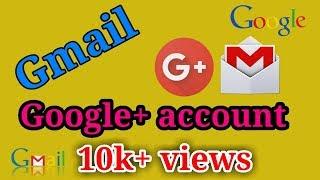 How To Create a Gmail Account Bangla Tutorial 2016 | Google+ account bangla tutorial full (part-1)
