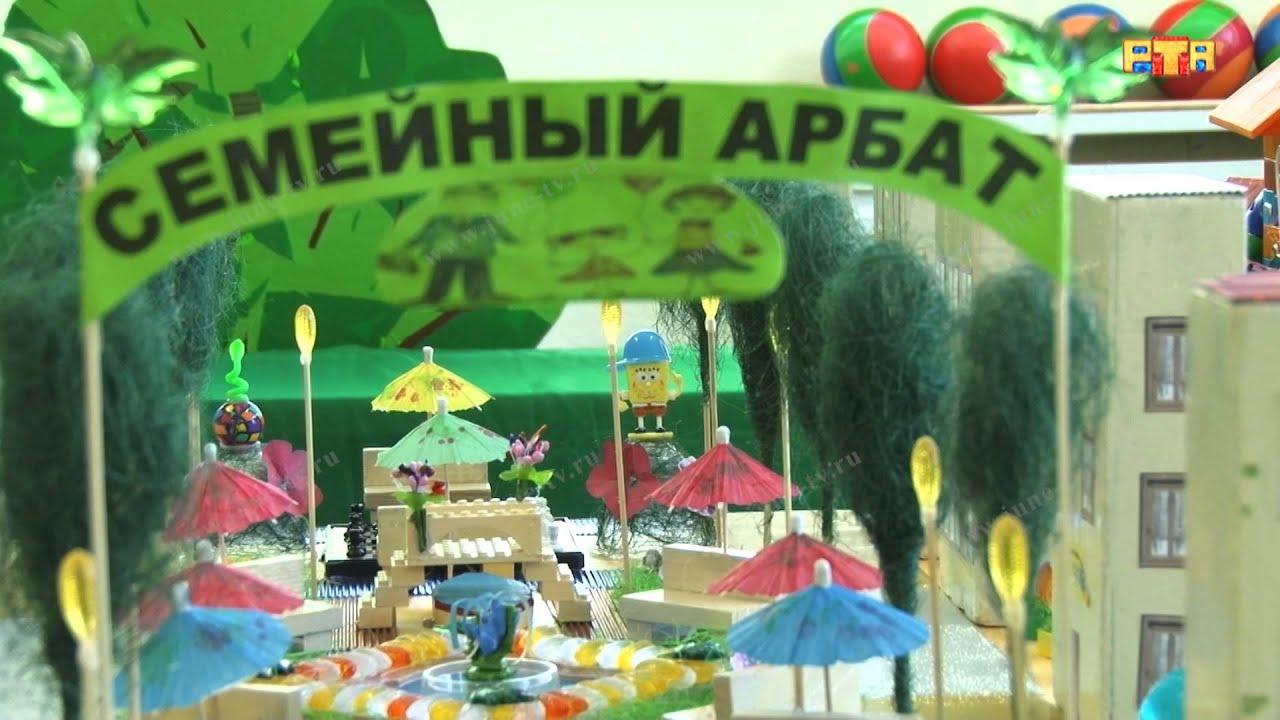 Как сделать макет детского сада будущего своими руками