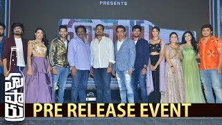 Hushaaru Pre Release Event | Rahul Ramakrishna | Tejus Kancherla | Raj Tarun