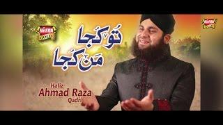 download lagu Ahmed Raza Qadri - Tu Kuja Mann Kuja - gratis