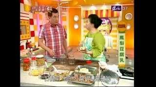 鳳梨豆腐乳做法─阿芳老師的豆腐乳製作方法