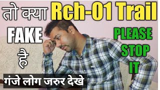 Rch 01 update | rch 01 for hair loss,  alopecia | rch 01 result | hair transplant rch 01 cost